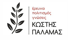 palamas_logo_small